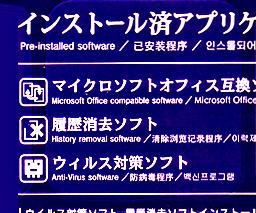 パソコンレンタルサービス